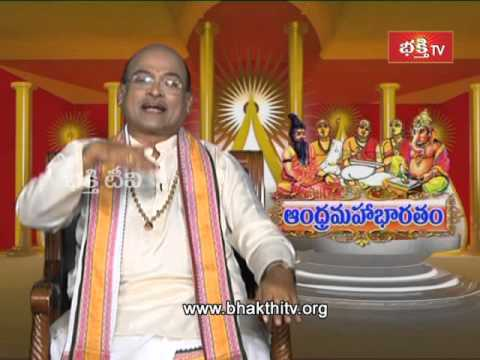 Dronacharya use Brahmastram against Arjuna | Andhra Mahabharatam - (Episode 1227 | Part 1)