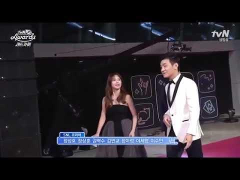 tvn시상식 이수민 레드카펫 - YouTube