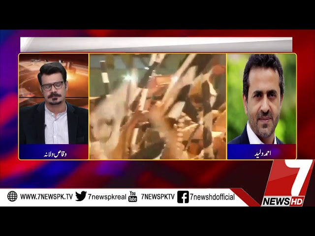 TOP STORY 02 November 2019 |7News Official|
