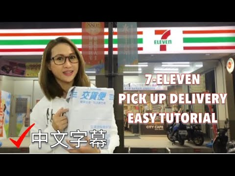 TAIWAN 7 ELEVEN PICK UP DELIVERY | PLUS HOW TO TRACK YOUR PARCEL