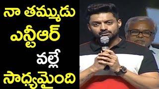 Kalyan Ram Sensational Comments On Jr Ntr    Naa Nuvve Pre-Release Event   Film Jalsa