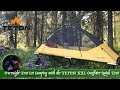 Overnight Tent Cot Camping with the TETON XXL Outfitter Quick Tent