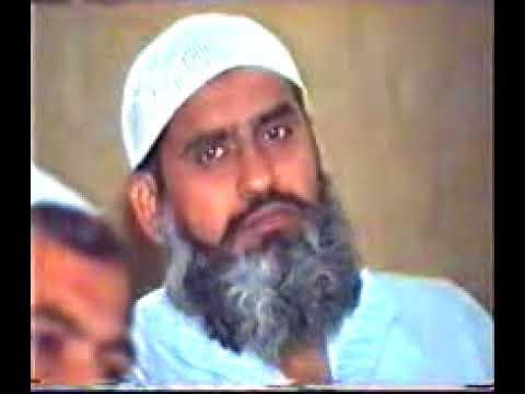 Nizam e Khuda 1 By Allama Muhammad Ashraf Sialvi(R.A) thumbnail