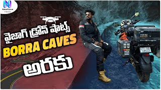 Araku Ride Day 3| Vizag Borra Caves Araku | Hyderabad To Araku | Bayya Sunny Yadav | NextForce Media
