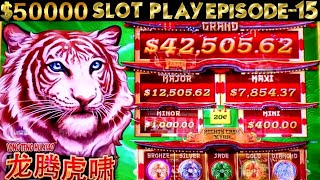 High Limit MIGHTY CASH Slot Machine Live Play & Bonus | SEASON 6 | EPISODE #15