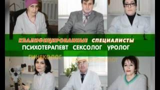 Клиника Азизова.avi(, 2011-10-14T12:08:06.000Z)