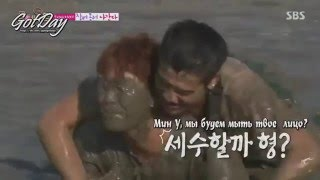 Jackson Wang Roommate 2 (funny moments) part 3 RUSSIAN SUB