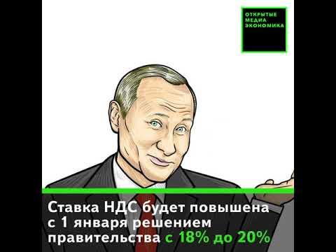 Почему в России дорожает ипотека