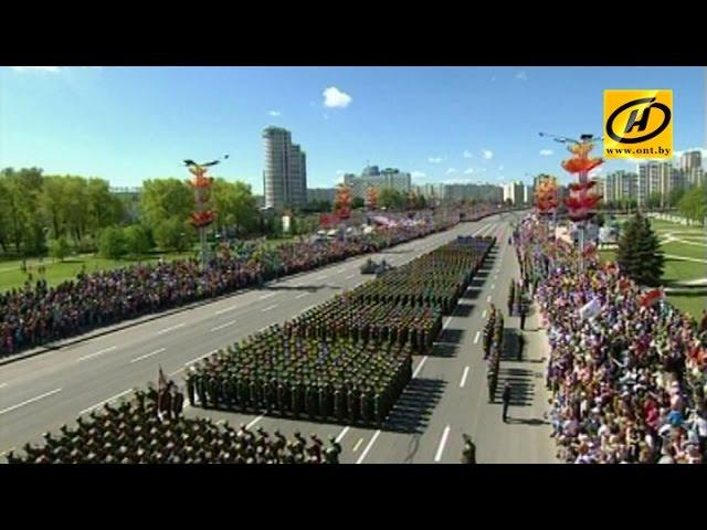 Парад Победы прошёл в Минске