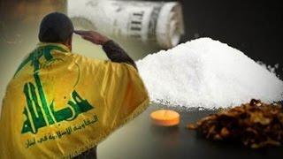 عالم حزب الله وإيران الأسود.. زراعة وتجارة المخدرات - من تركيا