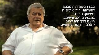 פינת הפלברה - עמנואל אלון