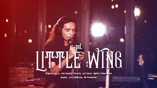 Little wing - jimi hendrix | cover by jul #quarantunes live record