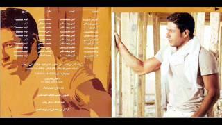 Mohamed Hamaki Ana Law Azetoh Instrumental HQ