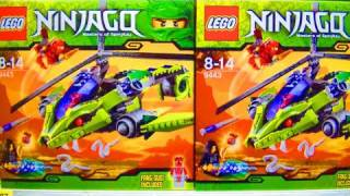 2012 NEW LEGO Ninjago Toys SNEAK PEEK: Kai