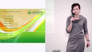 видео Как получить кредит для малого бизнеса в Сбербанке