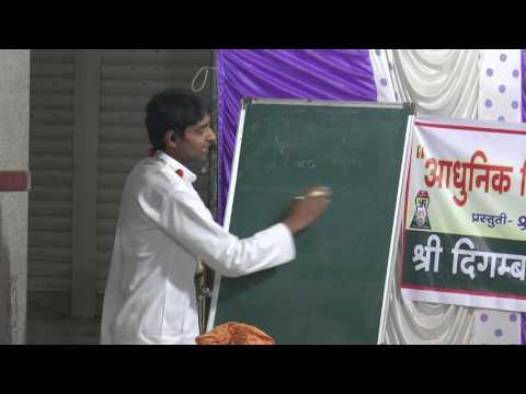 Earth is Flat- Part 3- 9th April 2017 Nandurbar