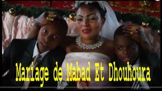 mariage de mabad et dhouhoura partie 1