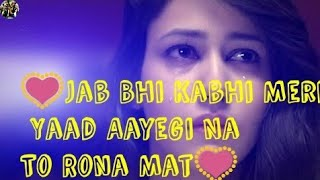 💖 Jab Bhi Kabhi Meri Yaad Aayegi Na💖So Sad Dialogue 💖 WhatsApp Status Video💖 SR Romanti