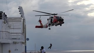 Carnival Breeze Coast Guard Medical Evacuation 12/12/14. 4K