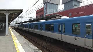 3月29日撮影阪神5550系5551F普通高速神戸行き新在家発車