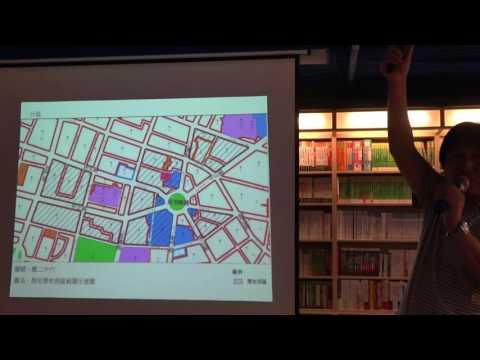105 1019文化資產保存與都市計畫的關係
