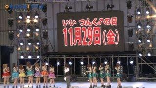 Berryz工房、11月に初単独武道館公演が決定。 アイドルグループ・Berryz...
