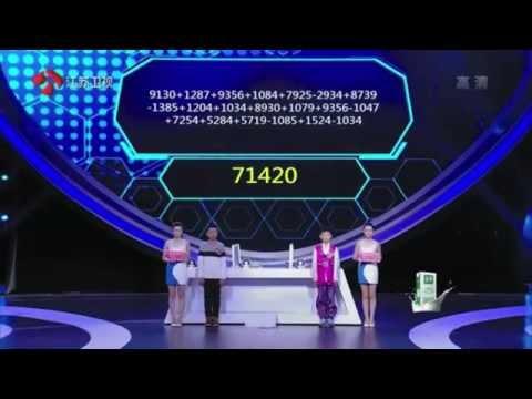 The Brain Season 2 Human Brain vs Technology (01/23/2015) English Subtitles