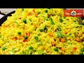How To Make Nigerian Fried Rice | Easy Fried Rice Recipe | Home4foodsTv