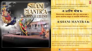 Shani Mantra Nilanjan Samabhasam...108 Times by Mahendra Kapoor I Full Audio Song Juke Box