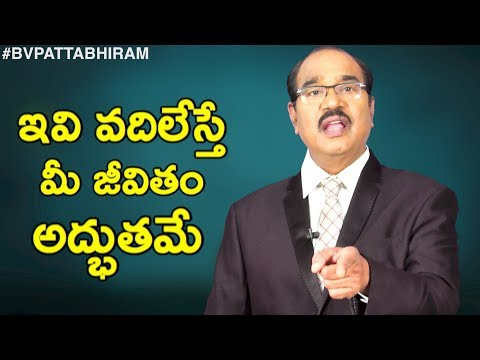 Give Up Negative Things To Succeed In Life | Personality Development | BV Pattabhiram
