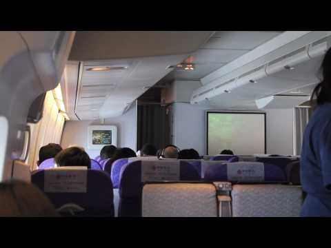 Flight To China, SFO - PEK San Francisco - Beijing, AIR CHINA Flight 986,  Full Flight