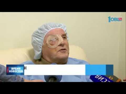 В частной клинике лечат глаукому по новой технологии