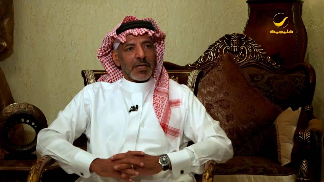 كابتن الهلال عبدالله فودة والشهير بالعمدة ضيف برنامج وينك ؟ مع محمد الخميسي