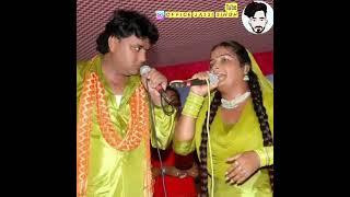 Remote Control[Satnam Sagar]sami Punjabi old song [bass booster]#remotecontrol