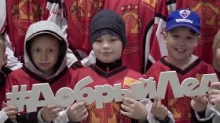 Фильм о турнире «Хоккейный уик-энд в Стрельне»