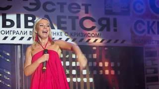 Ирина Салтыкова,