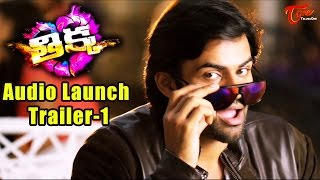 Thikka audio Launch 2 days to Go Trailer 1 | Sai Dharam Tej, Larissa Bonesi, Rajendra Prasad