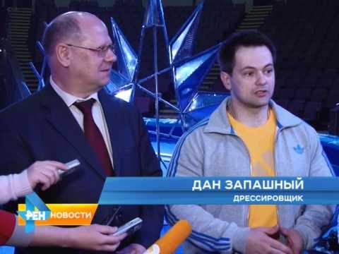 Марица и Дан Запашные привезли в Саратов новое цирковое шоу