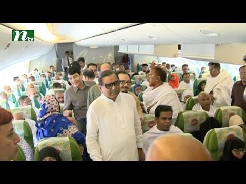 First hajj flight carrying 401 Bangladeshi pilgrims to Saudi Arab | News & Current Affairs