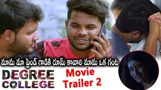 Degree College Movie Second Trailer I Silver Screen