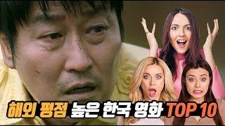 [한국영화 100주년] 해외 평점 높은 한국 영화 TO…