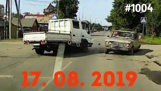 ☭★Подборка Аварий и ДТП от 17.08.2019/#1004/August 2019/#дтп#авария