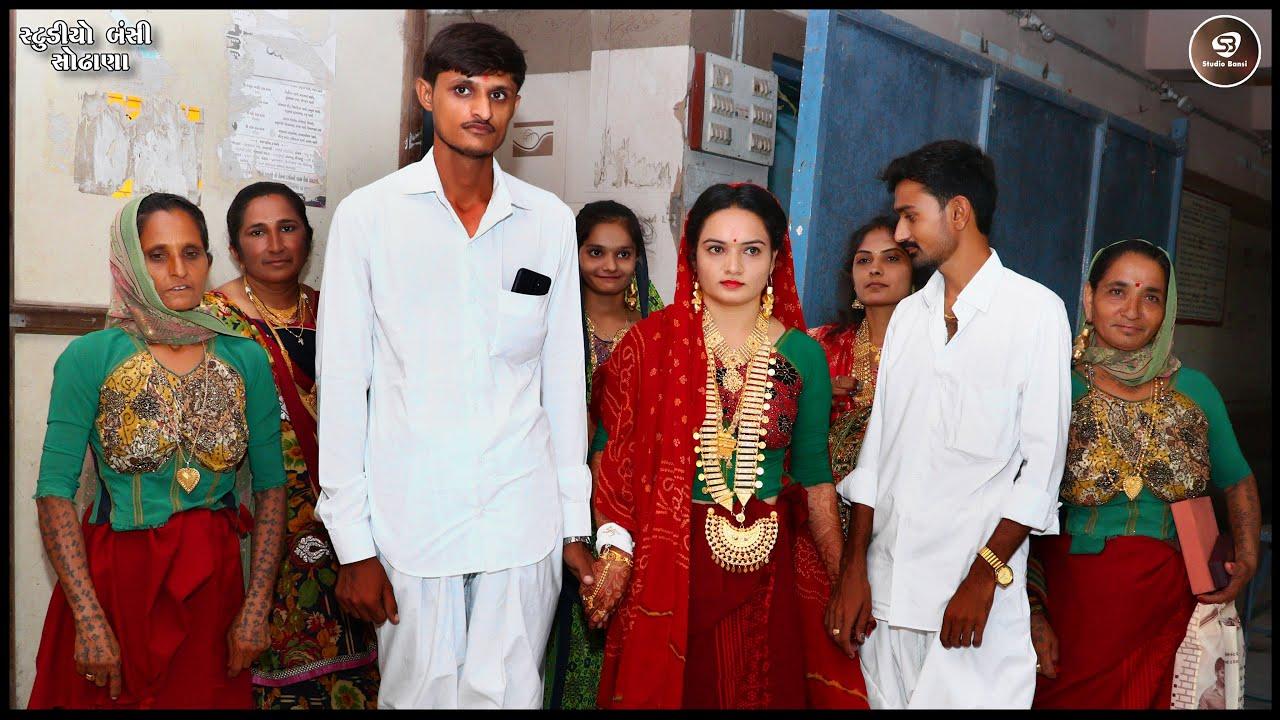 ઓઢી નવરંગ ચુંદડી   લગ્ન ગીત   Lagna Geet   Oddhi Navrang Chundadi   Maher Wedding   Wedding Video