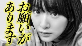 生駒里奈【極秘情報】絶好調のアイドルグループ・乃木坂46のかつてのエ...