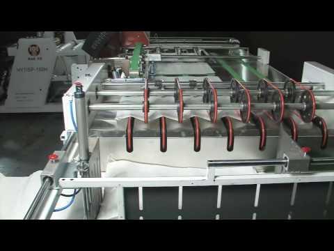 Производство белых полипропиленовых мешков