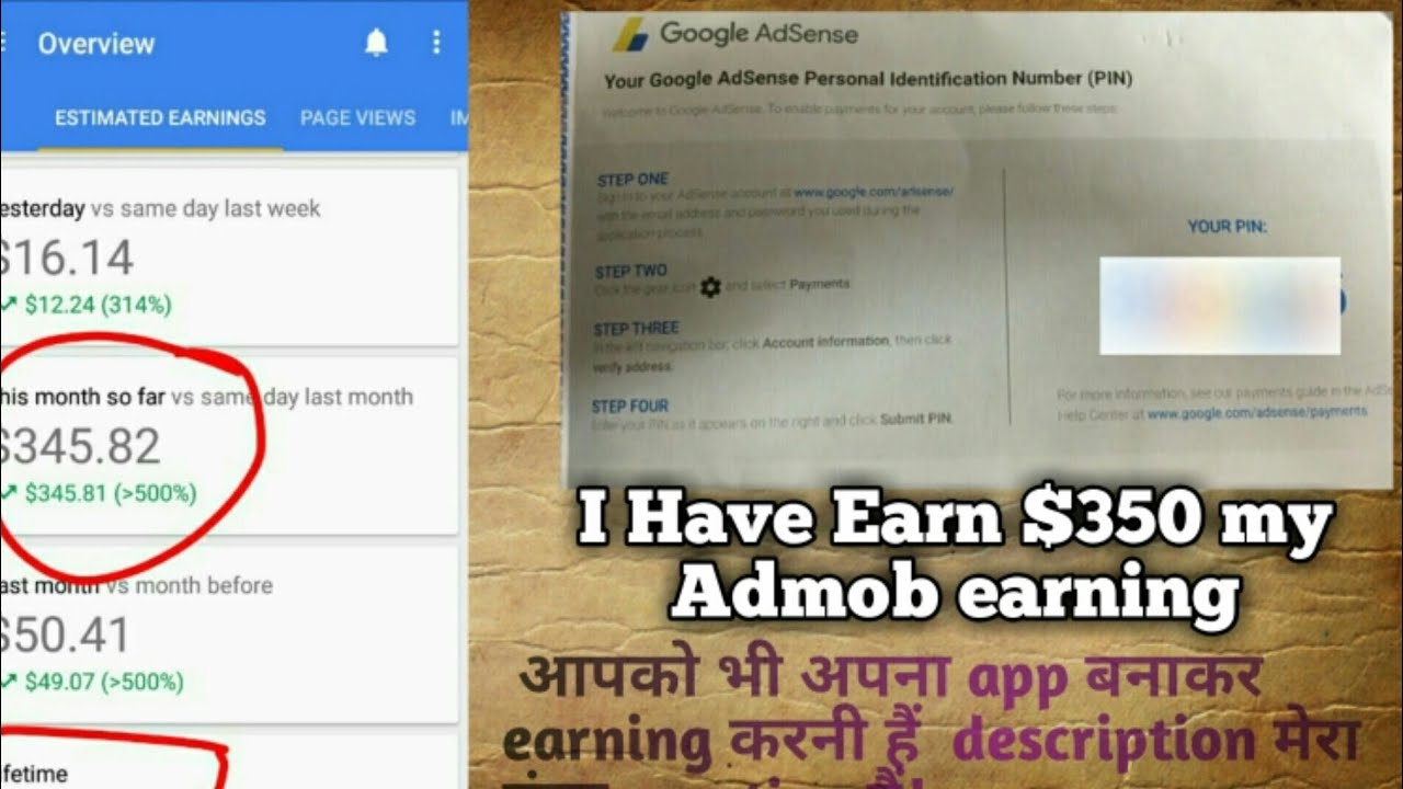 Google Adsense Earning Proof Of $350 Frome Admob App Development | My First  Verification pin ☺☺
