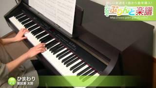 使用した楽譜はコチラ http://www.print-gakufu.com/score/detail/73244...