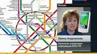Теракт в московском метро