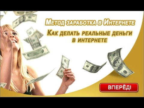 Как заработать 1 биткоин  $500 в неделю!!! Без приглашений!!! Без вложений!!!
