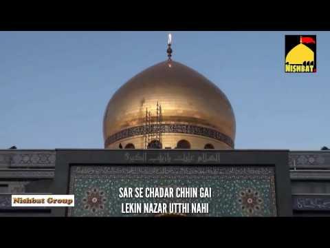 Sha Saware Karbala Ki  dedicate by Ustad Nusrat Fateh Ali Khan Sahab &     Ustad Rahat Sahab